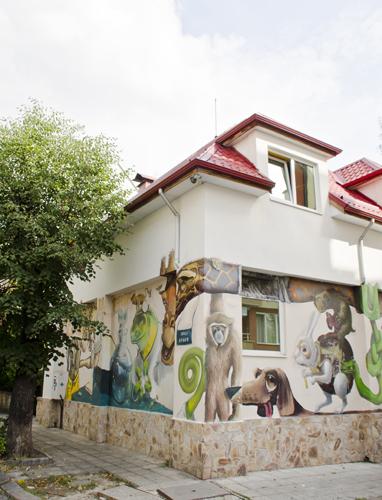 Ветеринарен Център Свети Антим